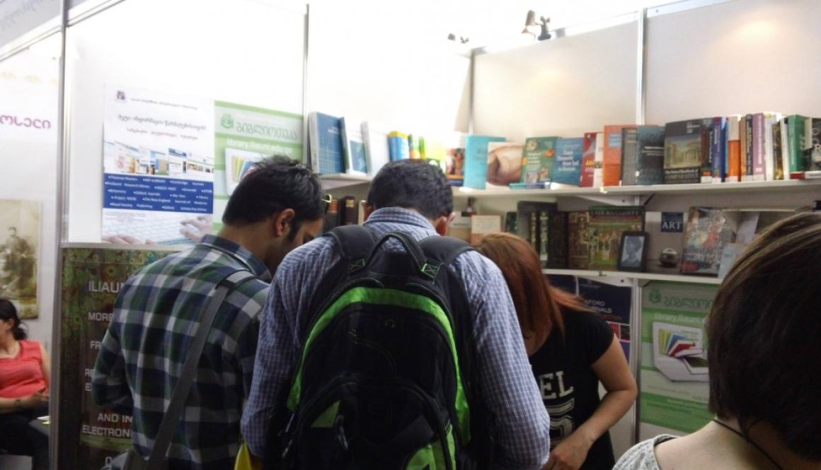 წიგნის მე-16 საერთაშორისო ფესტივალი
