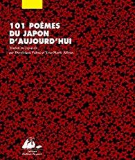 Allioux, Yves Marie,Dominique Palmé – Poèmes du Japon d'aujourd'hui