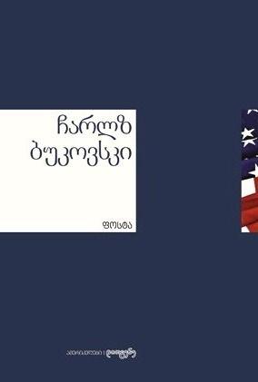 book_5728d400f0148