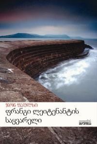 thumb_book_562f348e99763