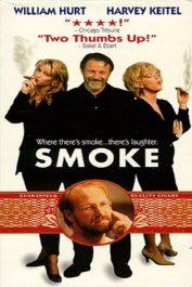 Smoke / კვამლი