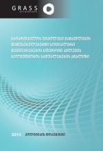 analyse-e1440599905288