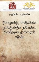 cov-mobi07-e1433509643676