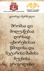 cov-mobi14-e1433757495103