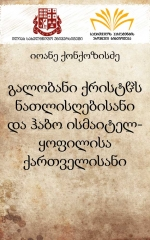 cov-mobi16-e1433757875452