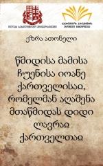 cov-mobi22-e1433760648494