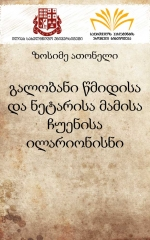 cov-mobi24-e1433760984779