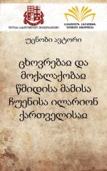 cov-mobi27-e1433761366778