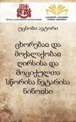 cov-mobi29-e1433761989209