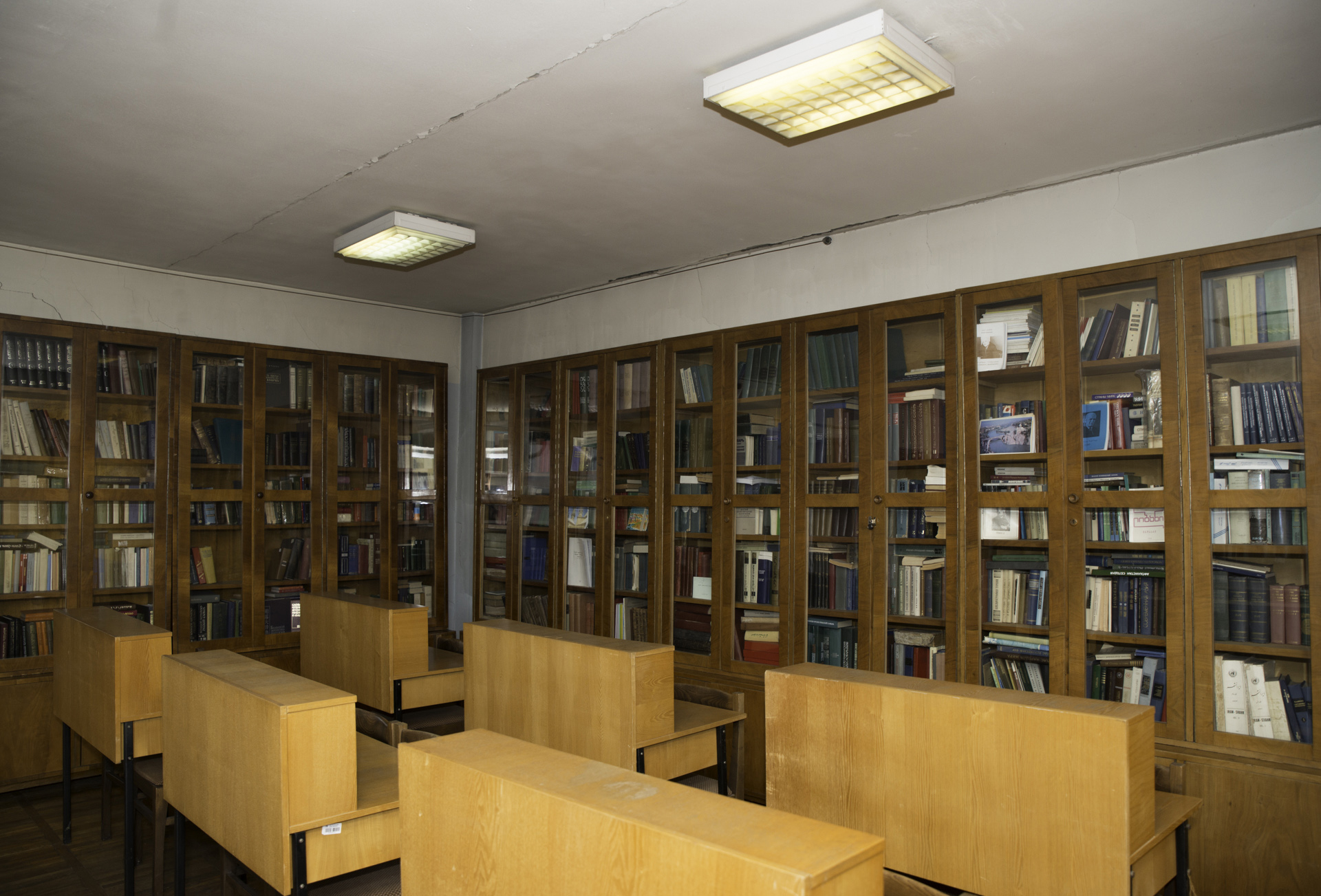 THE HALL OF ORIENTAL STUDIES