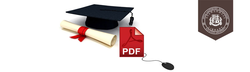 Access to Masters Dissertations