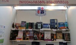 14th international book festival of Tbilisi