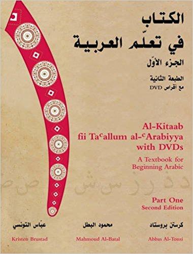 Brustad, Kristen, Mahmoud Al-Batal,Abbas Al-Tonsi –  Answer key for Al-KitaabfiiTa'allum al-'Arabiyya: a textbook for beginning Arabic.