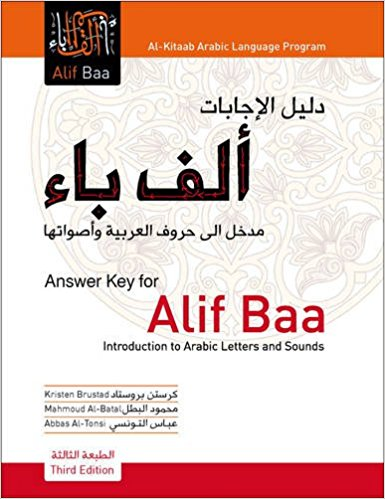 Brustad, Kristen, Mahmoud Al-Batal,Abbas Al-Tonsi – Answer key for alif Baa: introduction to Arabic letters and sounds.