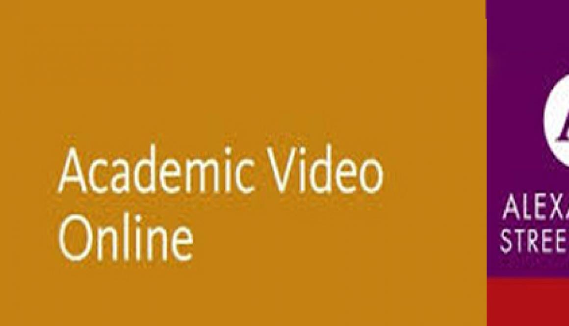 Academic Video Online საცდელი ვადით