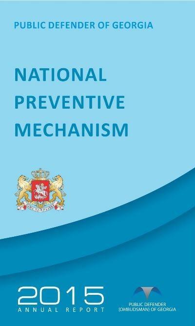 Public defender of Georgia  – National preventive mechanism: annual report 2015.
