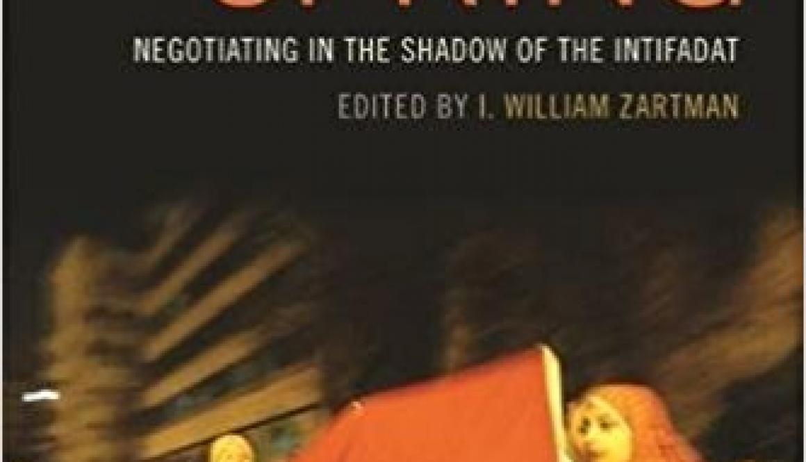 Arab spring: negotiating in the shadow of the intifadat