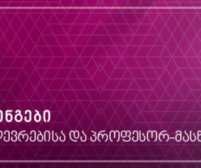 4a5af1ee5e4af3488f8b8d9c34c6dd97_59811